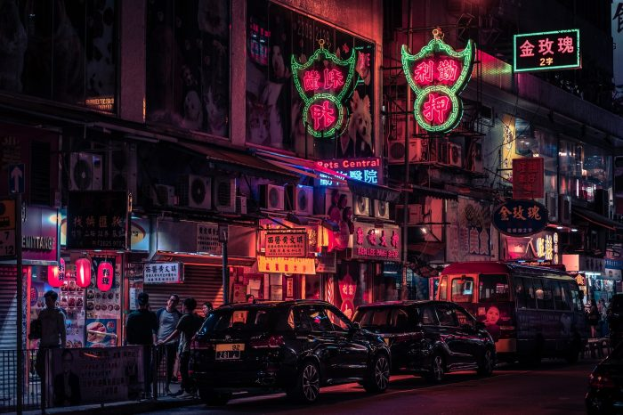 Nova godina u Kini